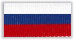 Medaile, stuha, trikolora, slovenská,